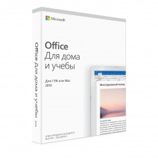 Microsoft Office Home and Student 2019 Rus Medialess (79G-05075)