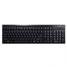 Genius KB-125 Black USB