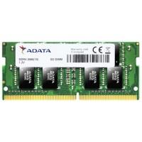 Память 8GB ADATA 2666 SO-DDR4 (AD4S266638G19-S)