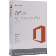 Microsoft Office Home and Student 2016 32-bit/x64 Russian