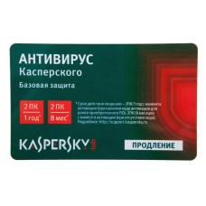 Продление Антивирус Касперского 2015 2 ПК/1 год, карта