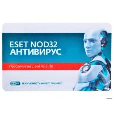 Продление ESET NOD32, на 1 год