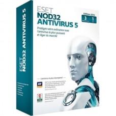 Антивирус ESET NOD32 на 1 год 3 ПК