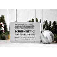 Роутер Keenetic Speedster (KN-3010)